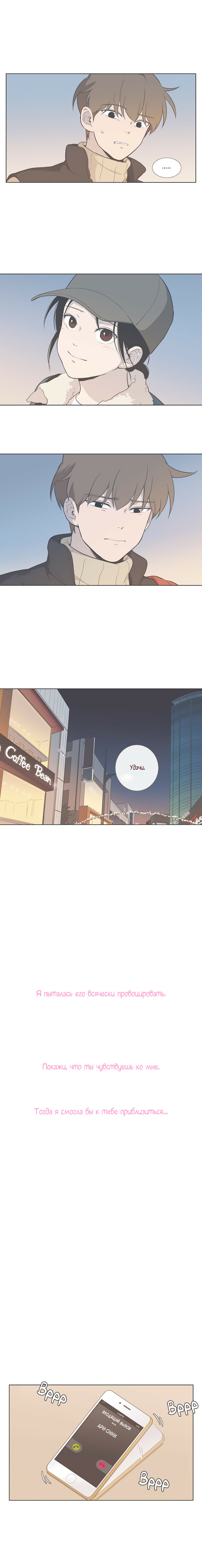https://r1.ninemanga.com/comics/pic2/12/22860/419708/1534422454516.jpg Page 10