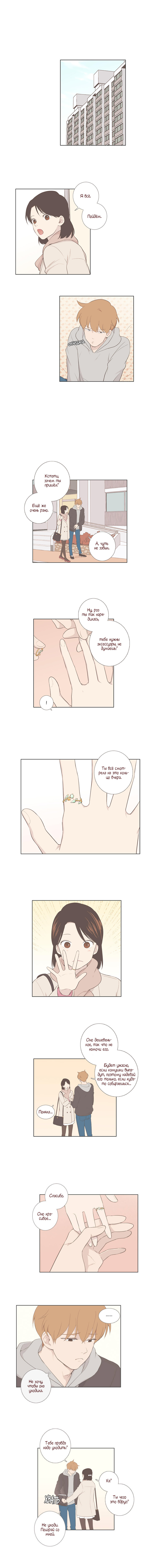 https://r1.ninemanga.com/comics/pic2/12/22860/419711/1534422504239.jpg Page 6