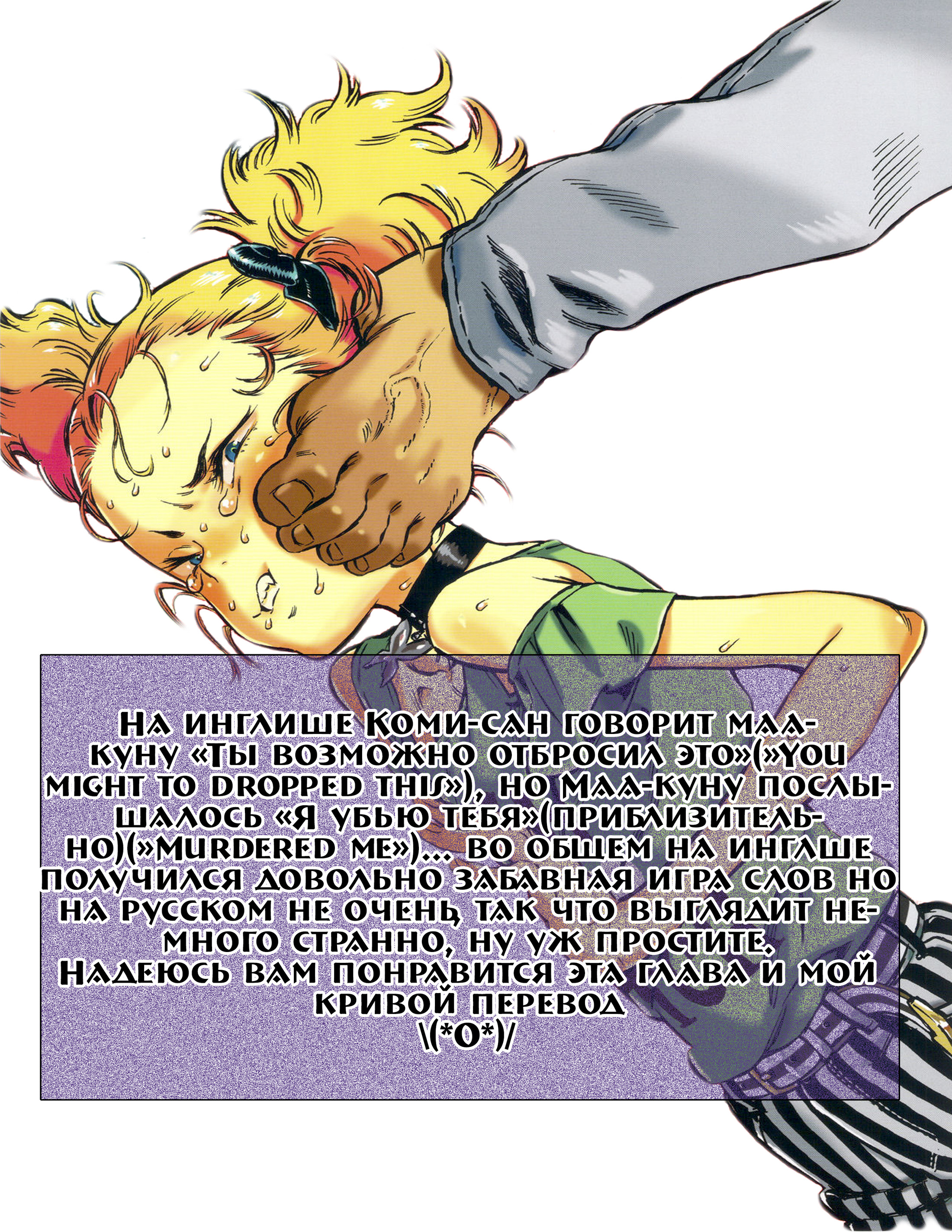 https://r1.ninemanga.com/comics/pic2/12/27788/330160/1500984530322.jpg Page 16