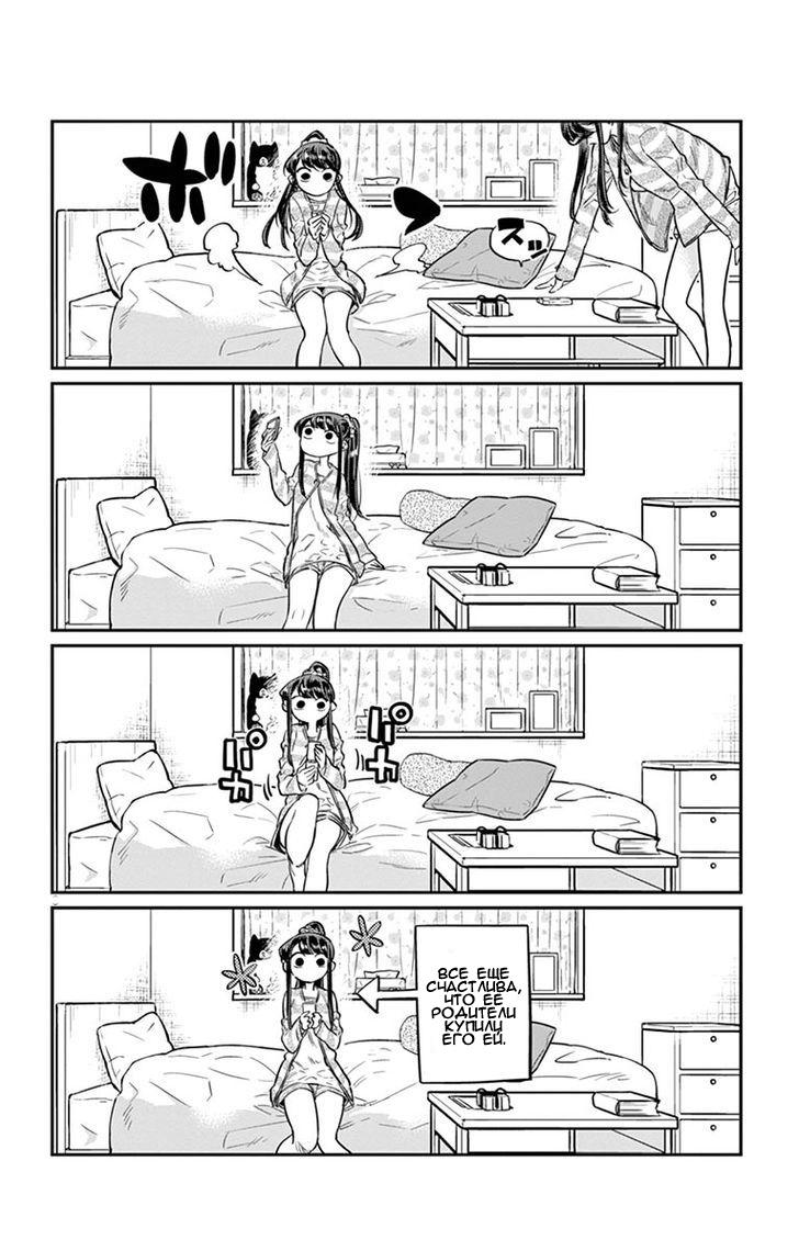 https://r1.ninemanga.com/comics/pic2/12/27788/332261/1503390029813.jpg Page 2