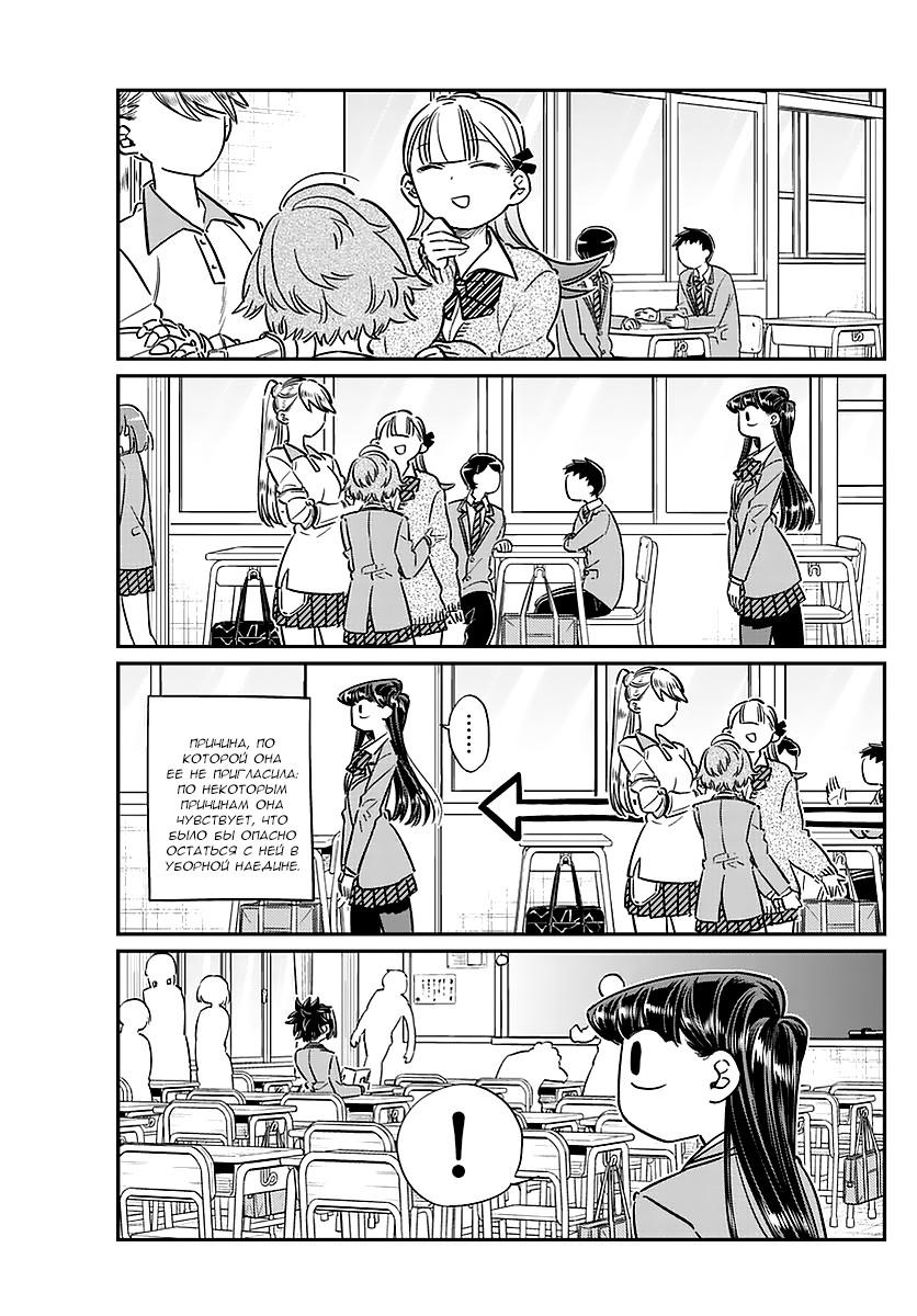 https://r1.ninemanga.com/comics/pic2/12/27788/412607/1525889433702.jpg Page 4