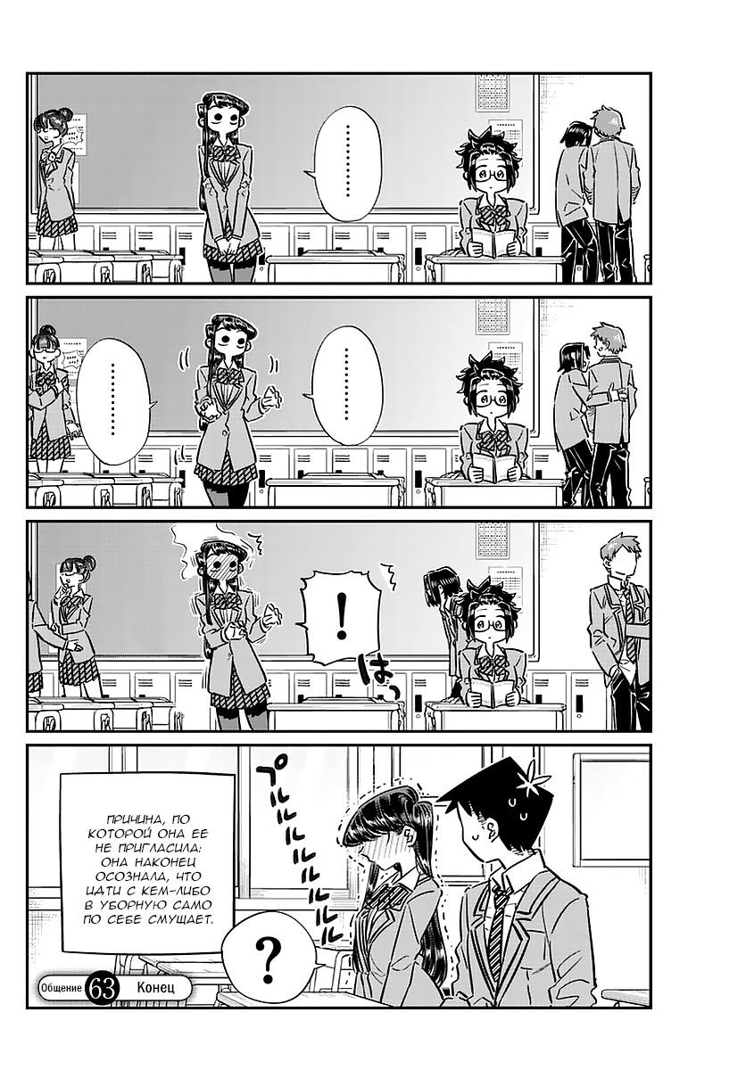 https://r1.ninemanga.com/comics/pic2/12/27788/412607/1525889434824.jpg Page 5