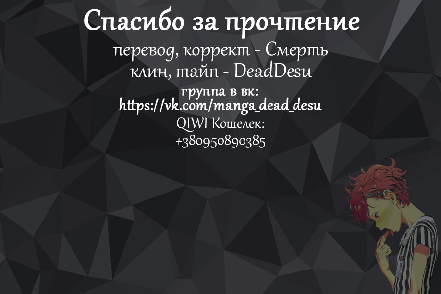 https://r1.ninemanga.com/comics/pic2/12/27788/412607/1525889435458.jpg Page 6