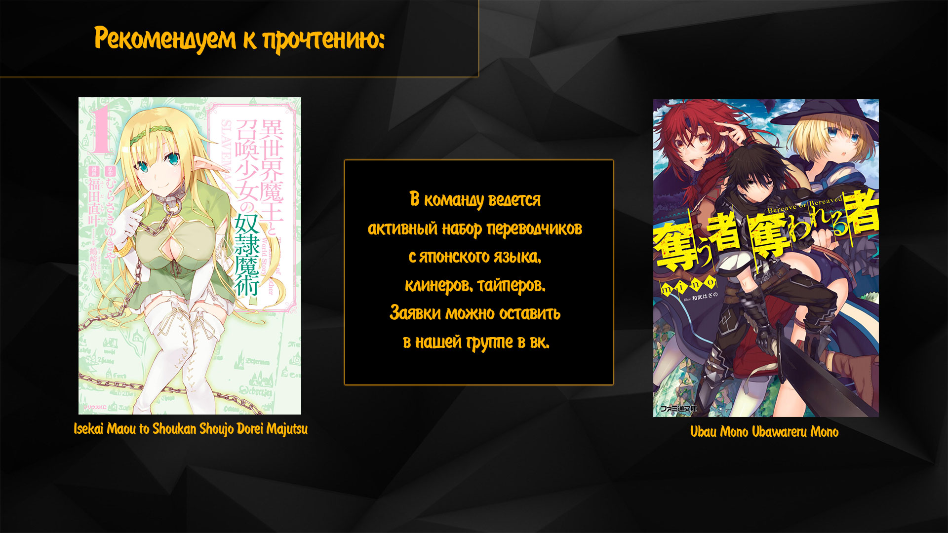 https://r1.ninemanga.com/comics/pic2/13/33357/416783/1533543024451.jpg Page 39