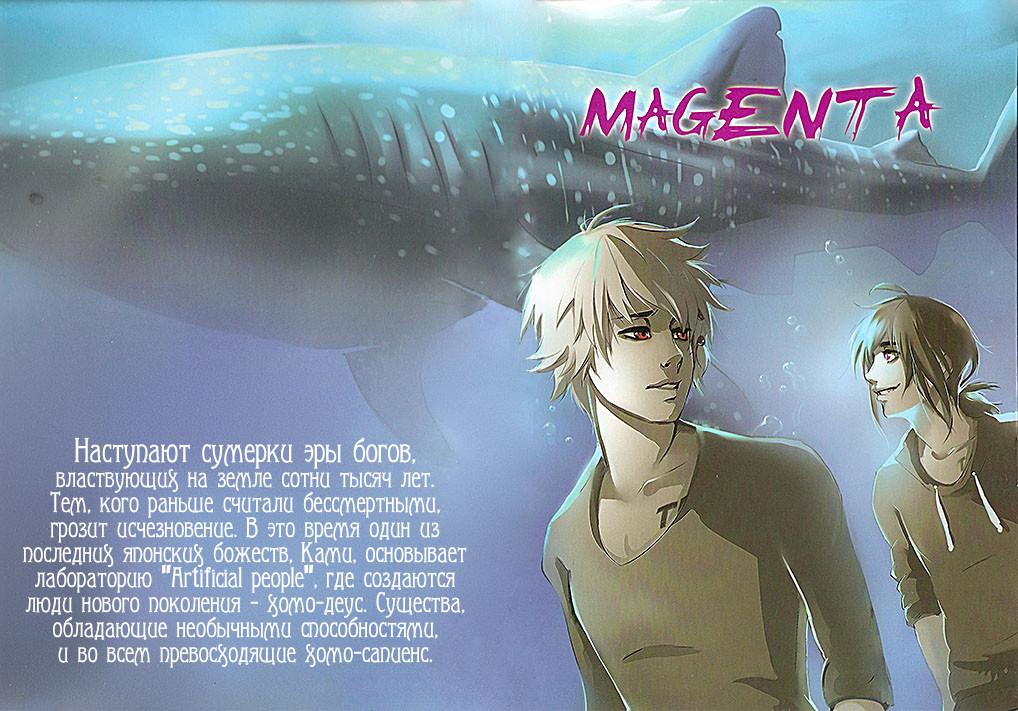 https://r1.ninemanga.com/comics/pic2/13/33805/414547/1529323506106.jpg Page 1