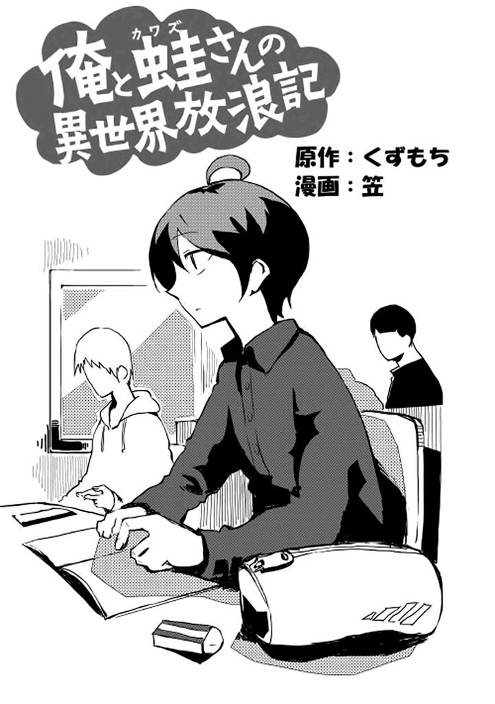 https://r1.ninemanga.com/comics/pic2/14/26830/265872/143434151034.jpg Page 4