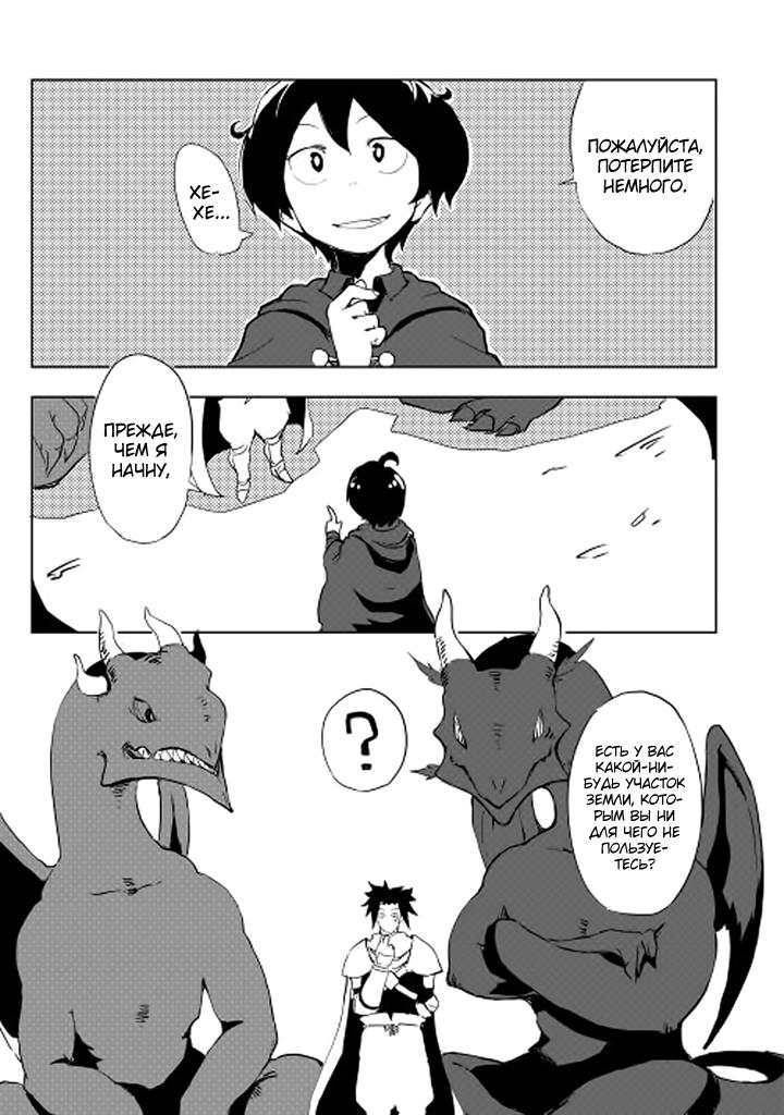 https://r1.ninemanga.com/comics/pic2/14/26830/310764/1475892499198.jpg Page 5