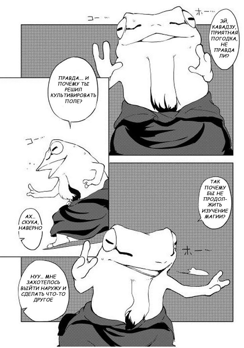 https://r1.ninemanga.com/comics/pic2/14/26830/314261/1481484424307.jpg Page 2