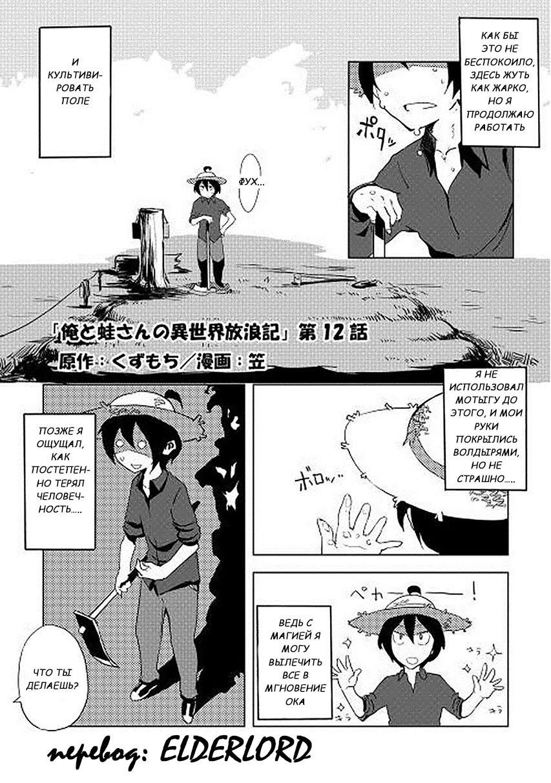 https://r1.ninemanga.com/comics/pic2/14/26830/314261/1481484424849.jpg Page 1