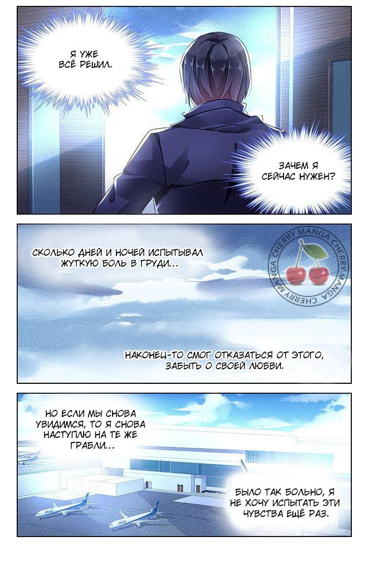 https://r1.ninemanga.com/comics/pic2/14/27598/1055670/1540158648291.jpg Page 4