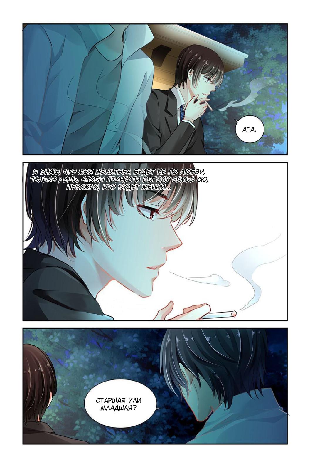 https://r1.ninemanga.com/comics/pic2/14/27598/284692/1455510336386.jpg Page 4