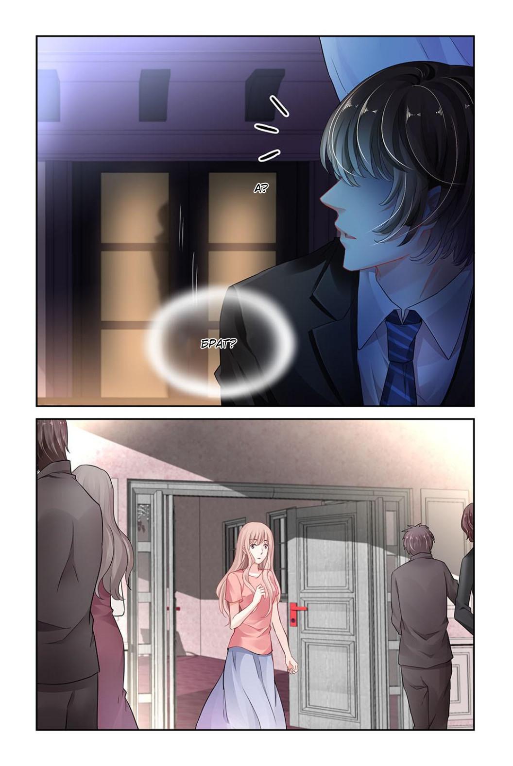 https://r1.ninemanga.com/comics/pic2/14/27598/284692/1455510338618.jpg Page 6