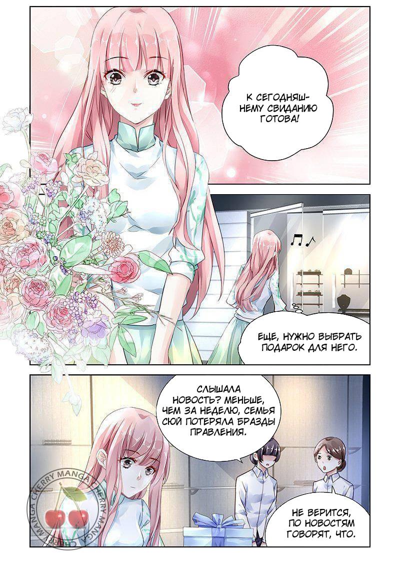 https://r1.ninemanga.com/comics/pic2/14/27598/425329/1534869606123.jpg Page 4