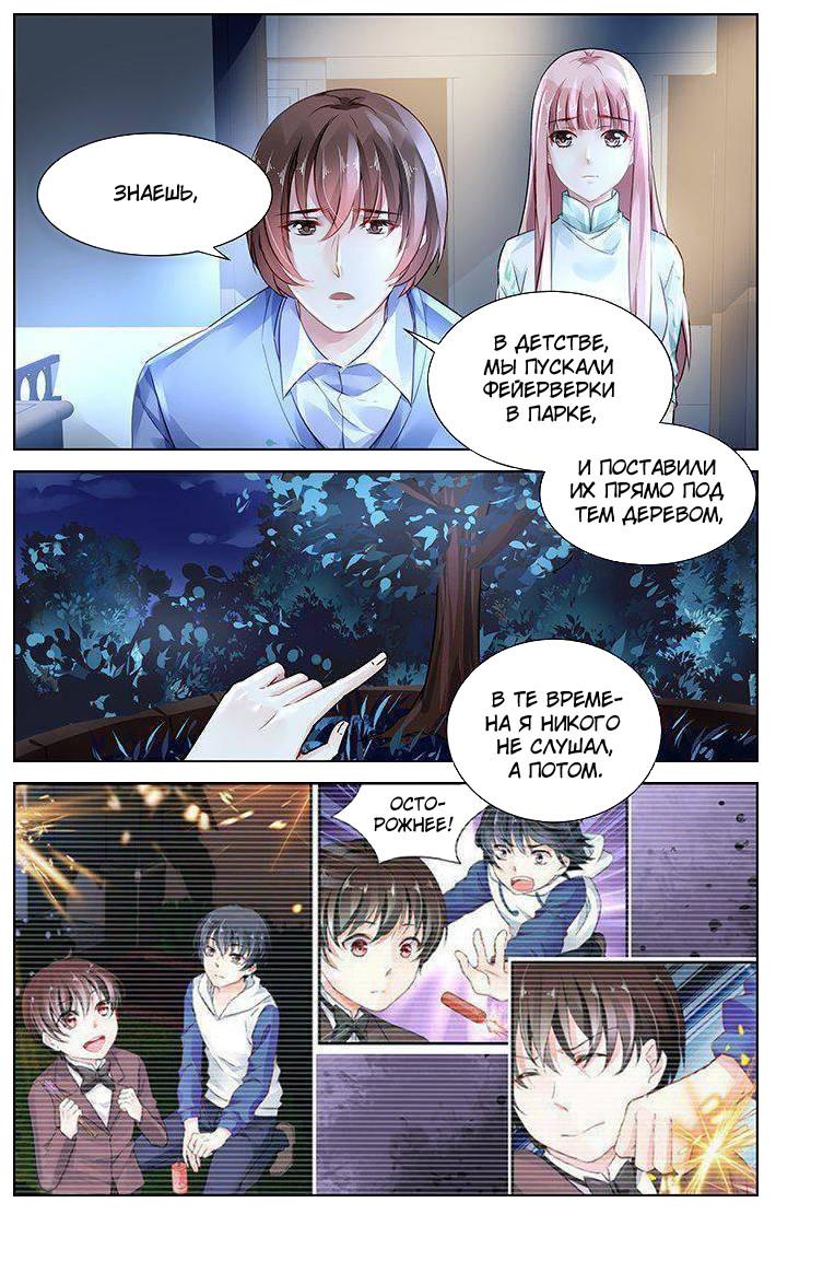 https://r1.ninemanga.com/comics/pic2/14/27598/431304/1535884805165.jpg Page 2