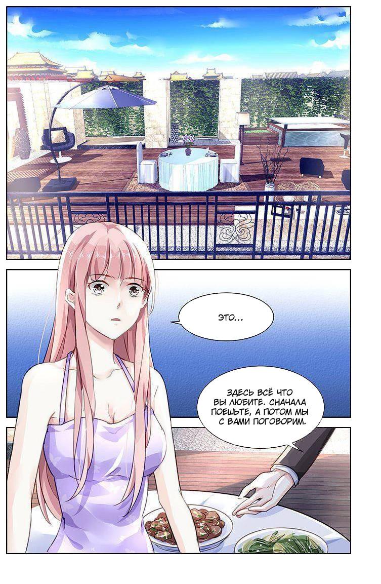 https://r1.ninemanga.com/comics/pic2/14/27598/438466/1537470519224.jpg Page 3