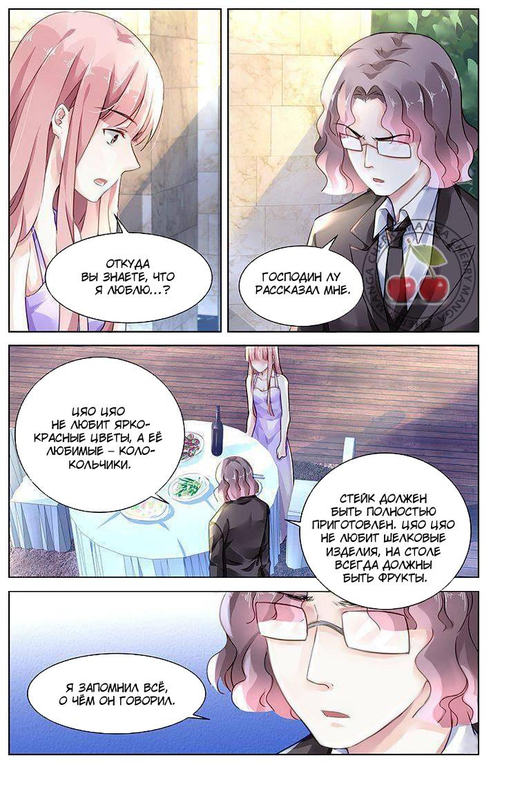 https://r1.ninemanga.com/comics/pic2/14/27598/438466/1537470519923.jpg Page 4