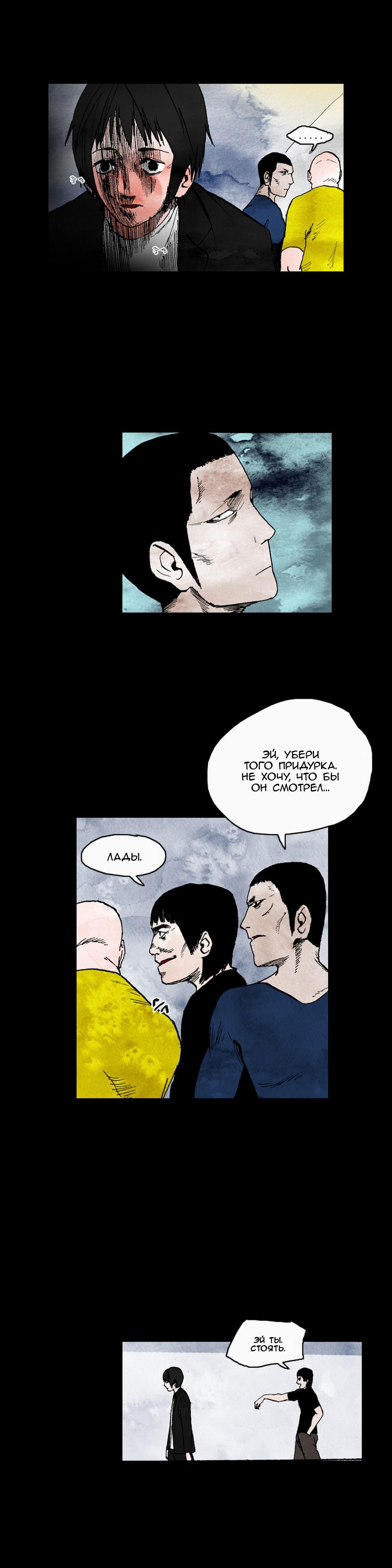 https://r1.ninemanga.com/comics/pic2/14/28302/304176/1466651622548.jpg Page 3