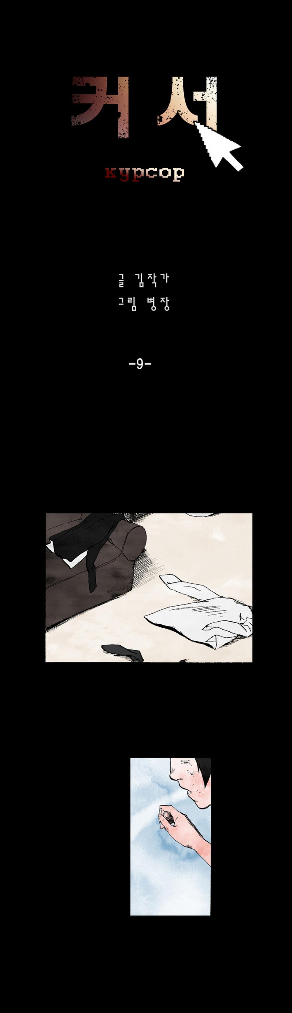 https://r1.ninemanga.com/comics/pic2/14/28302/307164/1470695160400.jpg Page 3