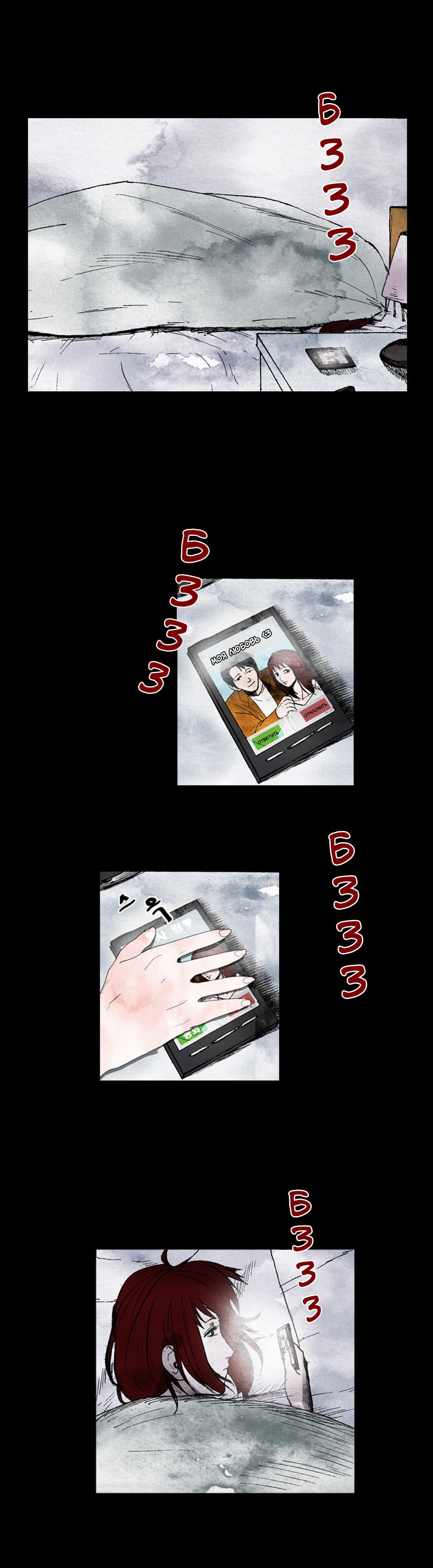 https://r1.ninemanga.com/comics/pic2/14/28302/307164/1470695166493.jpg Page 9