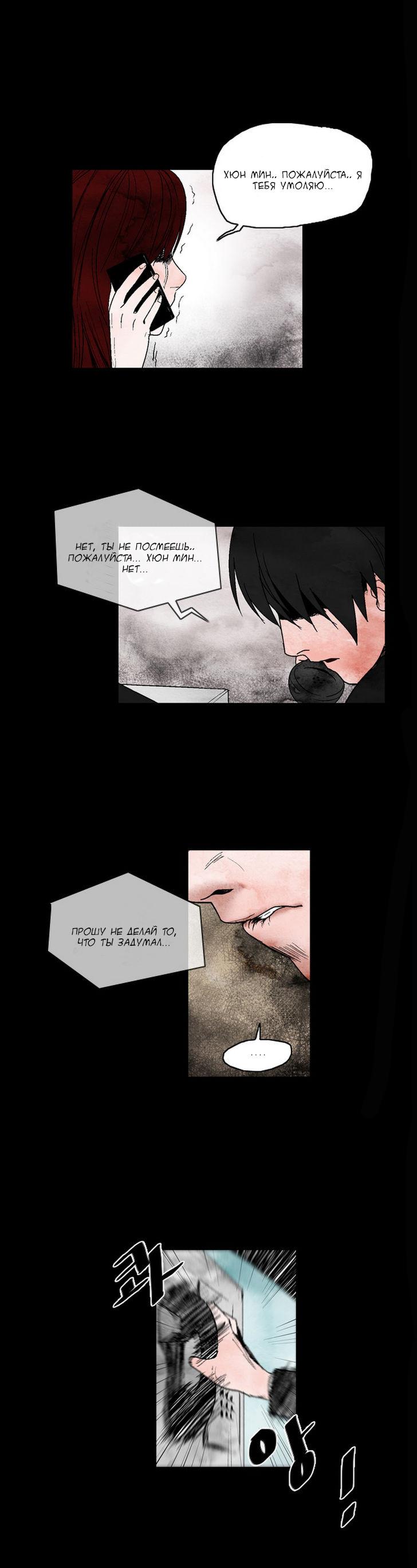 https://r1.ninemanga.com/comics/pic2/14/28302/409574/1519283742523.jpg Page 1