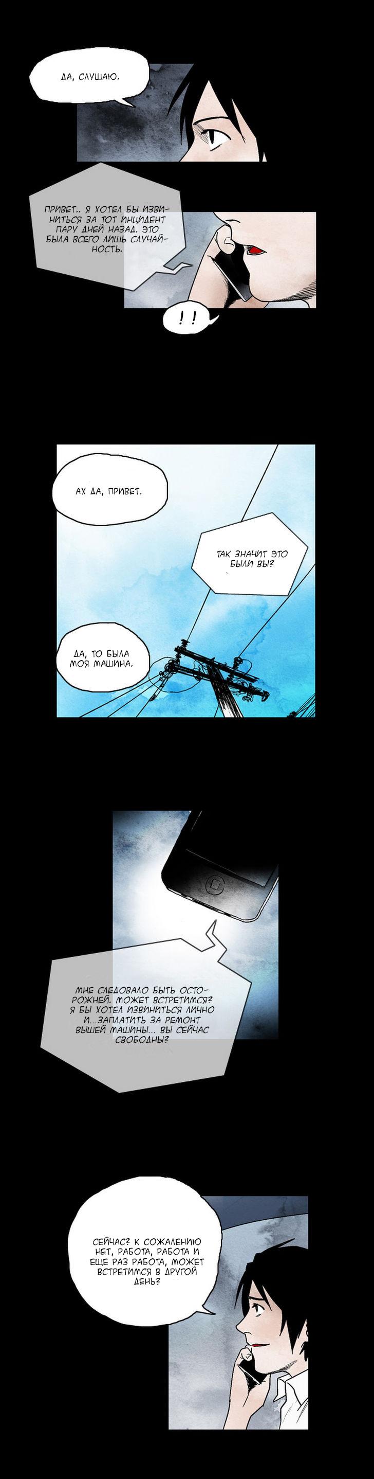 https://r1.ninemanga.com/comics/pic2/14/28302/409574/1519283745352.jpg Page 4