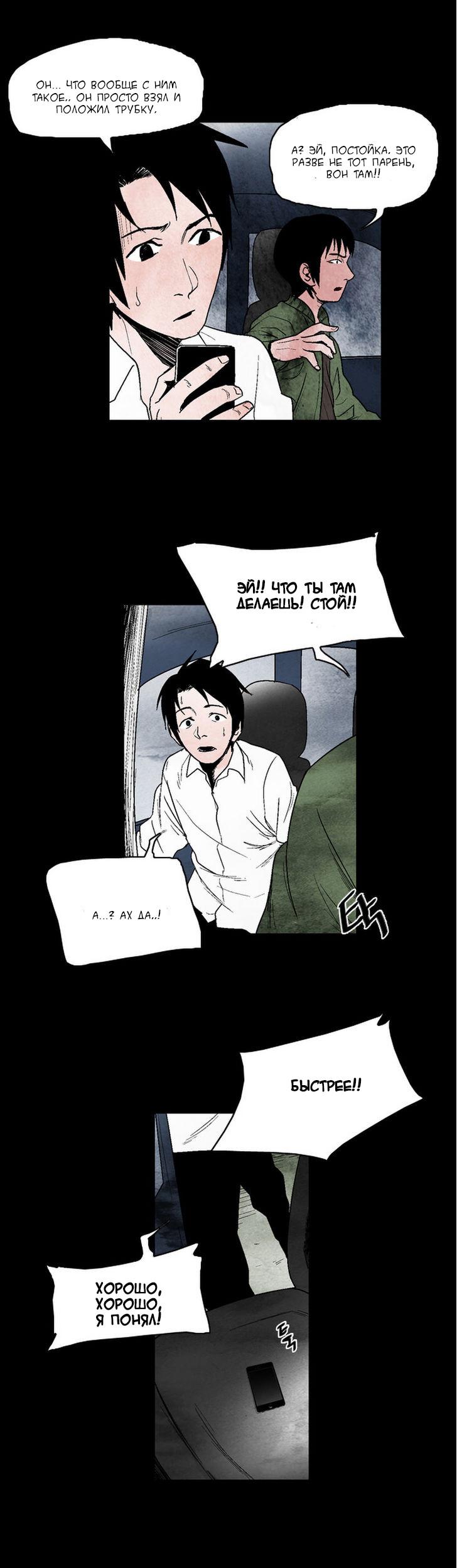https://r1.ninemanga.com/comics/pic2/14/28302/409574/1519283747934.jpg Page 6
