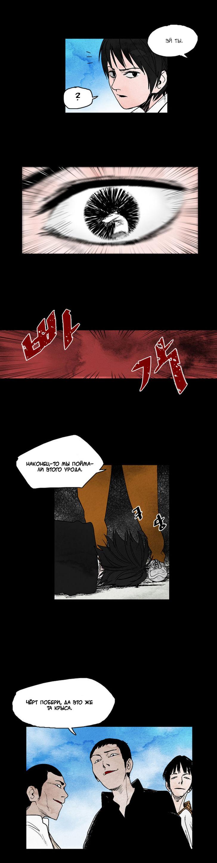 https://r1.ninemanga.com/comics/pic2/14/28302/409574/151928375179.jpg Page 9