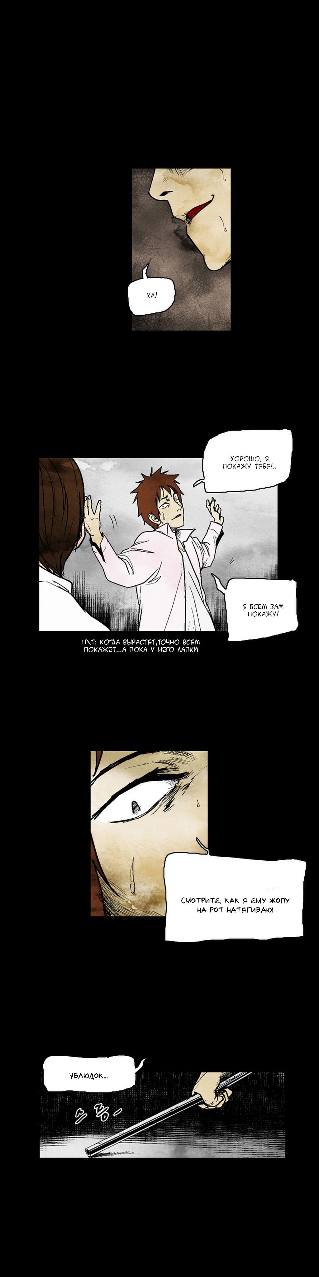 https://r1.ninemanga.com/comics/pic2/14/28302/409575/1519283760921.jpg Page 2
