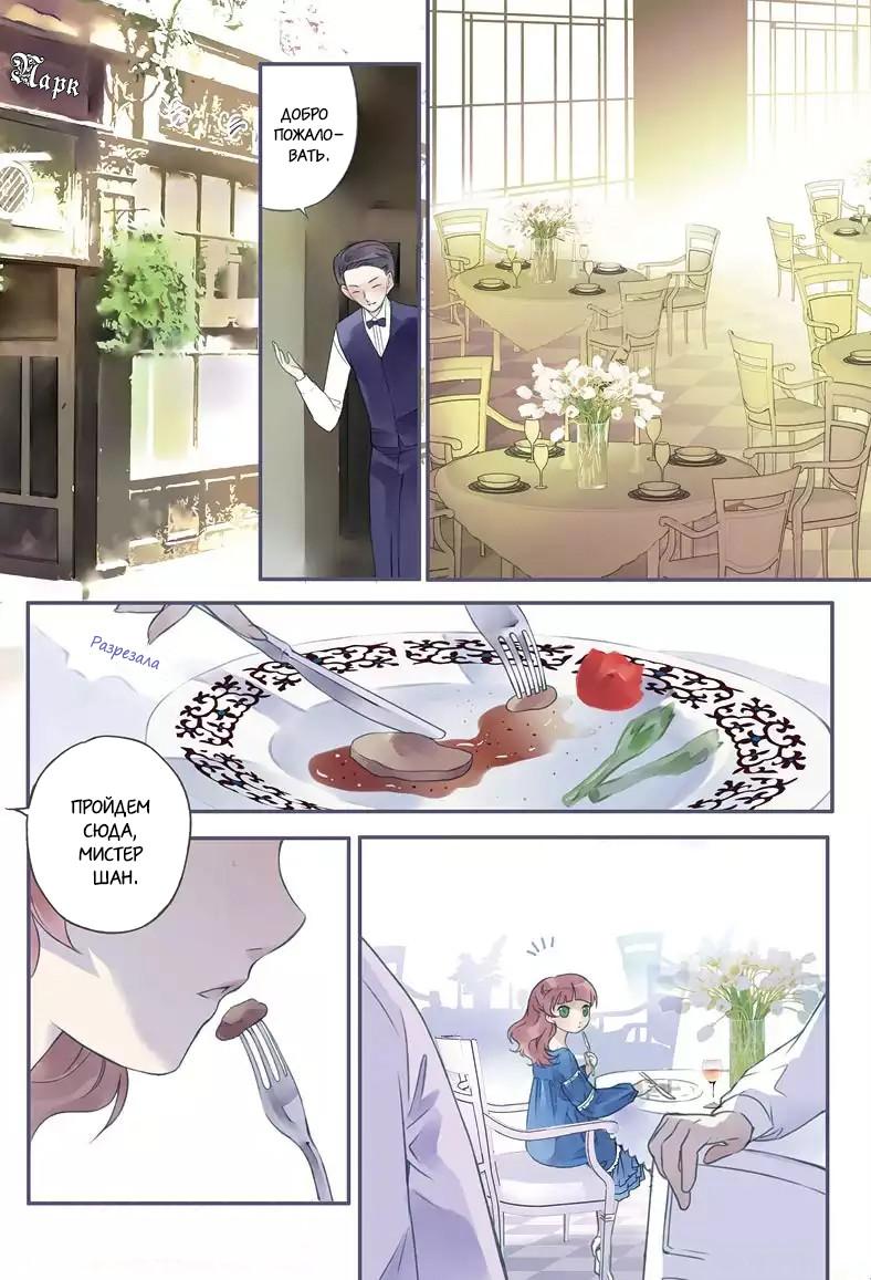 https://r1.ninemanga.com/comics/pic2/15/19791/226301/1428925462797.jpg Page 2