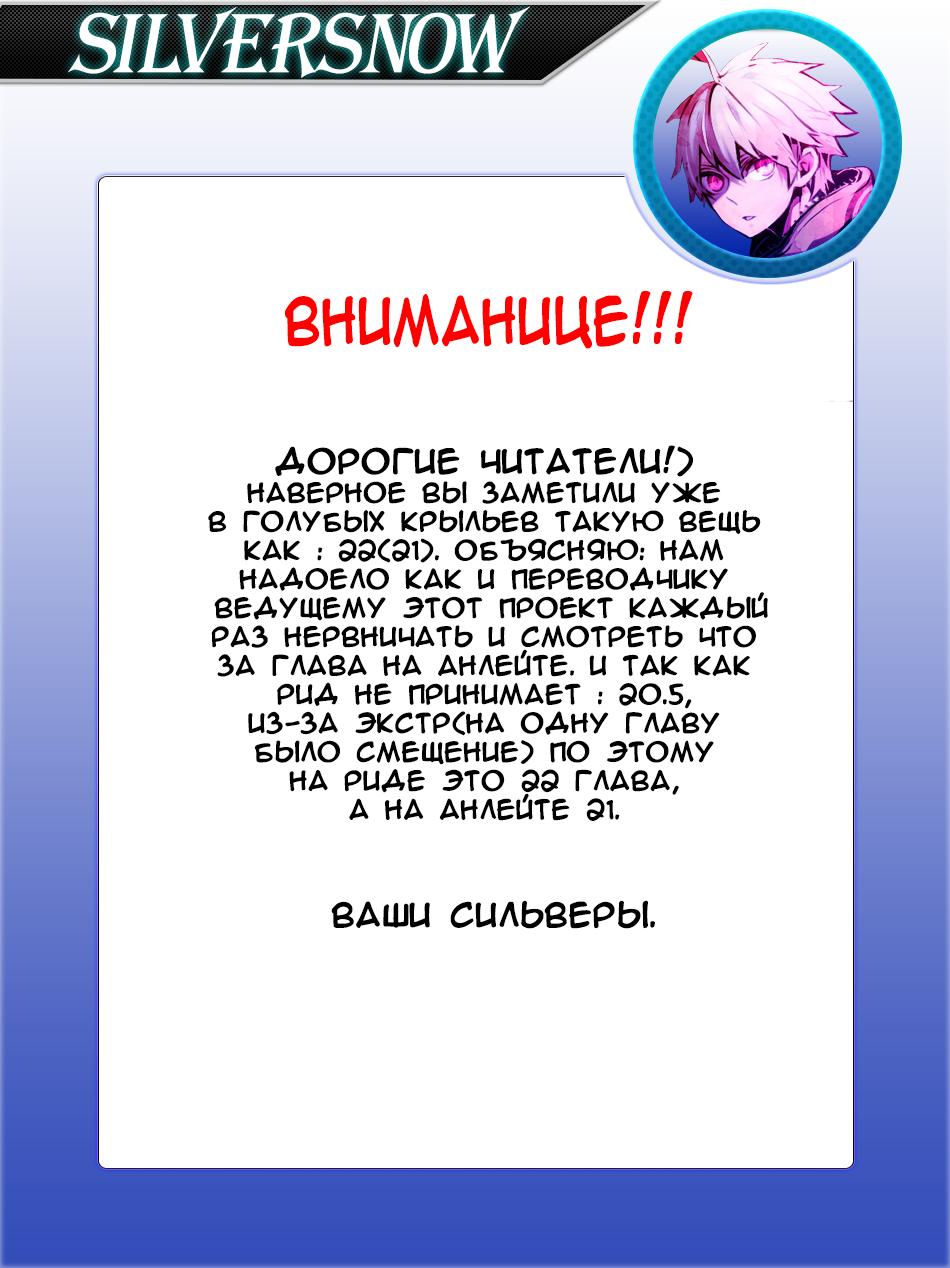 https://r1.ninemanga.com/comics/pic2/15/19791/310266/1475089600930.jpg Page 1