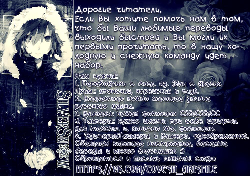 https://r1.ninemanga.com/comics/pic2/15/19791/312160/1478048707106.jpg Page 1