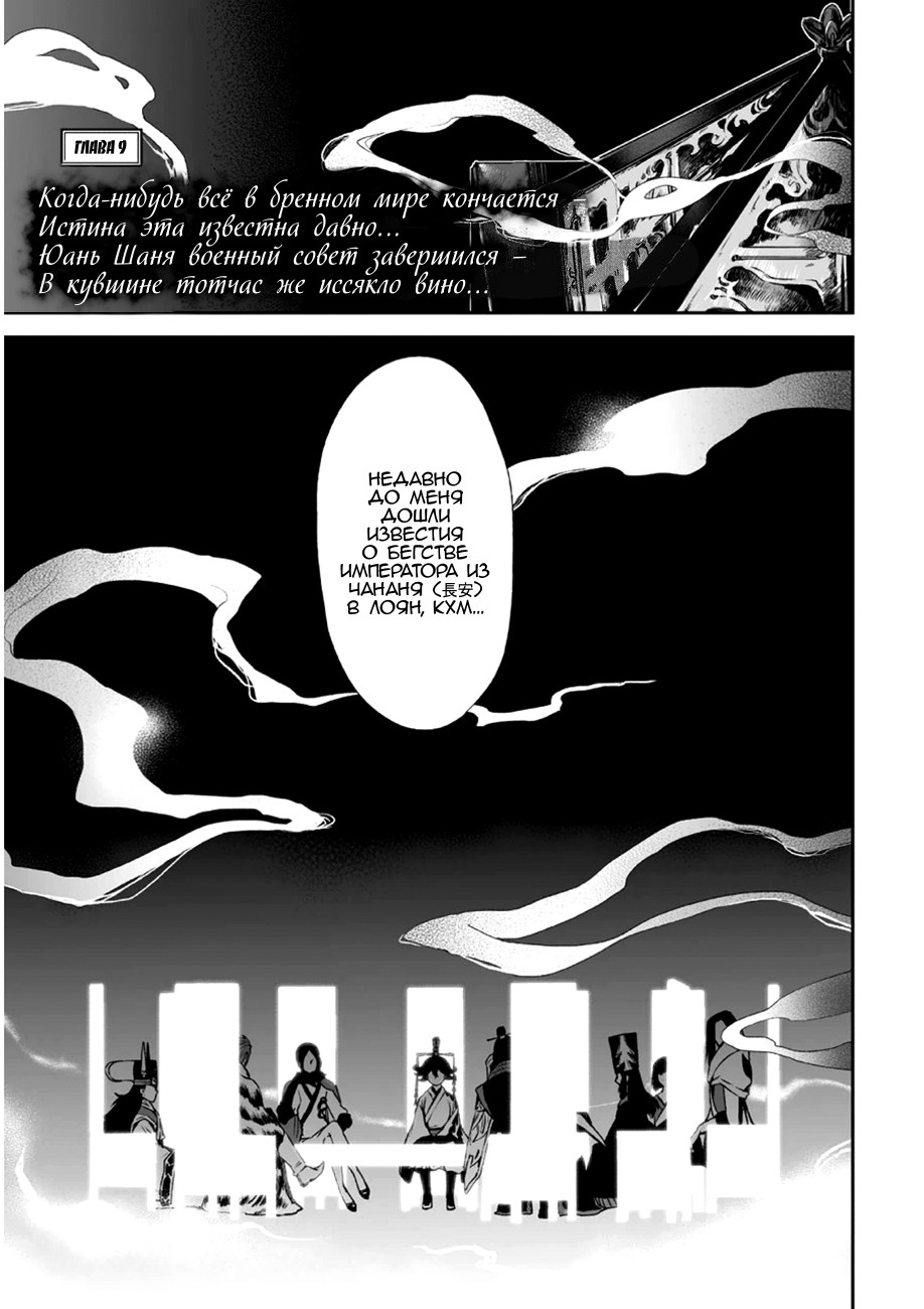 https://r1.ninemanga.com/comics/pic2/16/26832/286080/145706561072.jpg Page 2