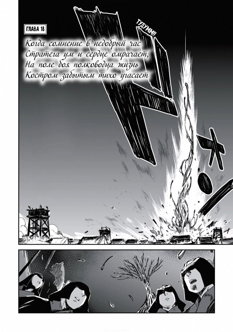 https://r1.ninemanga.com/comics/pic2/16/26832/314936/148271079458.jpg Page 3