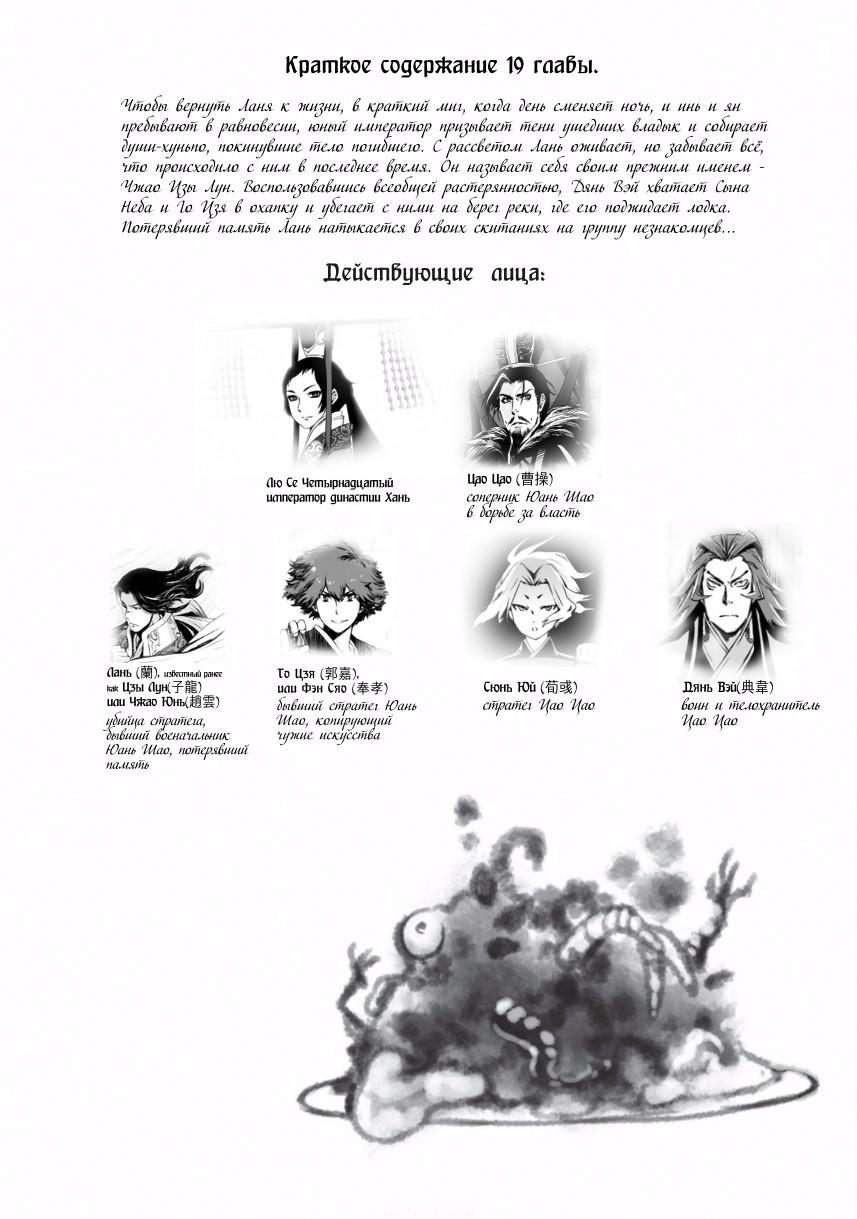 https://r1.ninemanga.com/comics/pic2/16/26832/322519/1491780579411.jpg Page 1