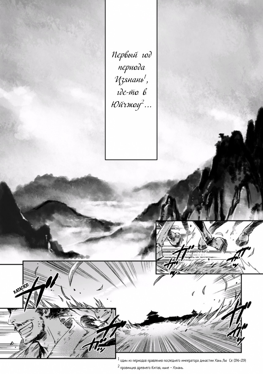 https://r1.ninemanga.com/comics/pic2/16/26832/322519/1491780579468.jpg Page 2