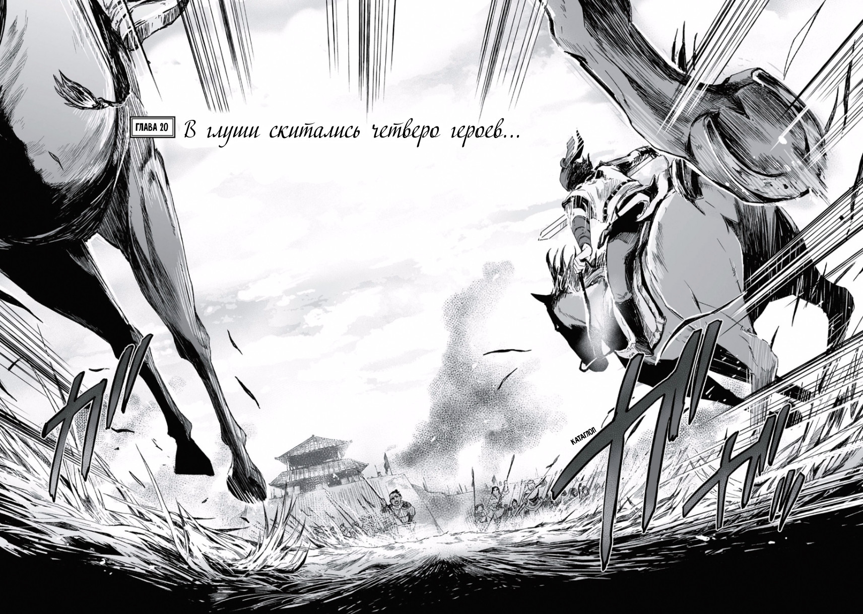 https://r1.ninemanga.com/comics/pic2/16/26832/322519/149178058047.jpg Page 3