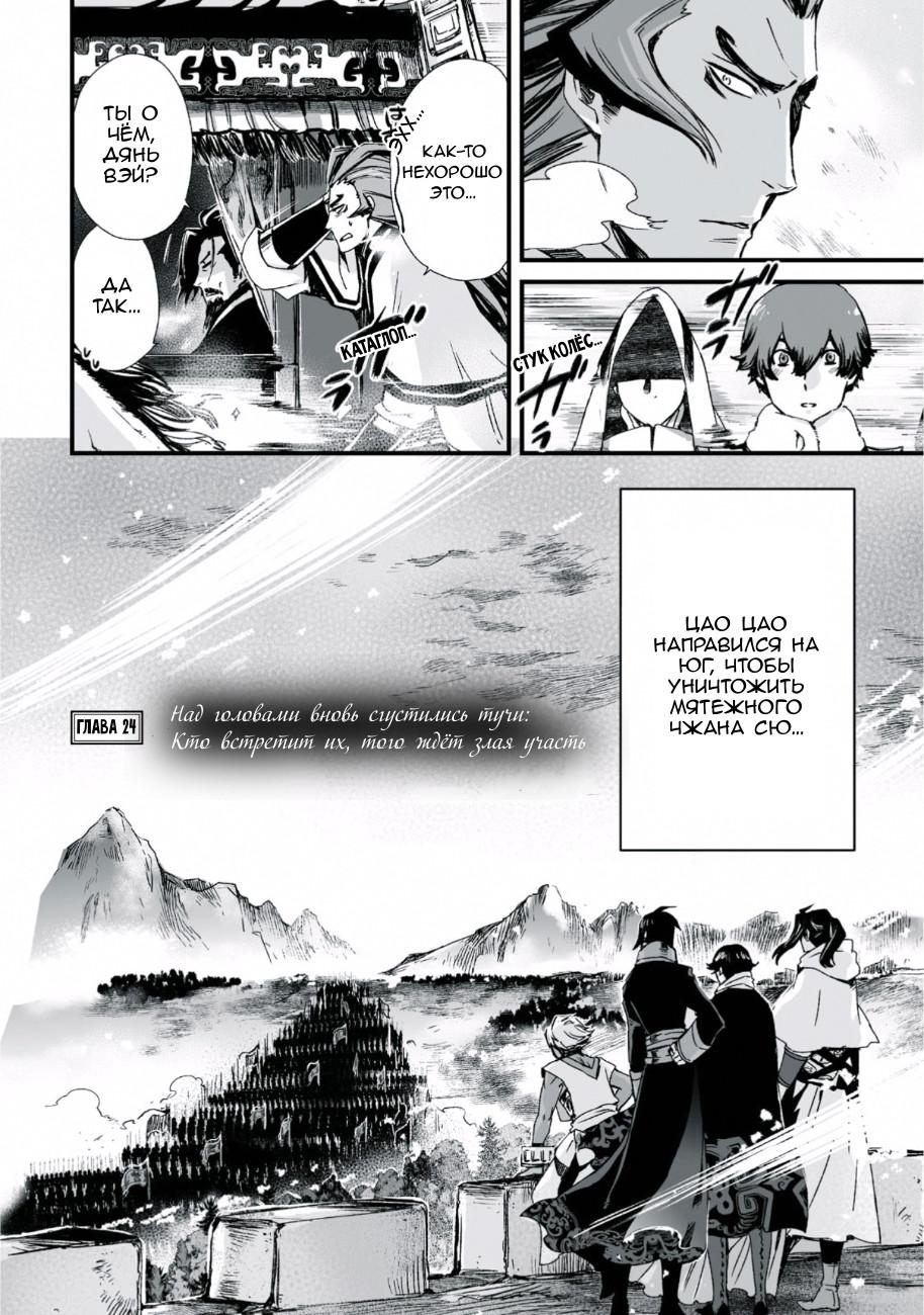 https://r1.ninemanga.com/comics/pic2/16/26832/327471/1498599282272.jpg Page 3
