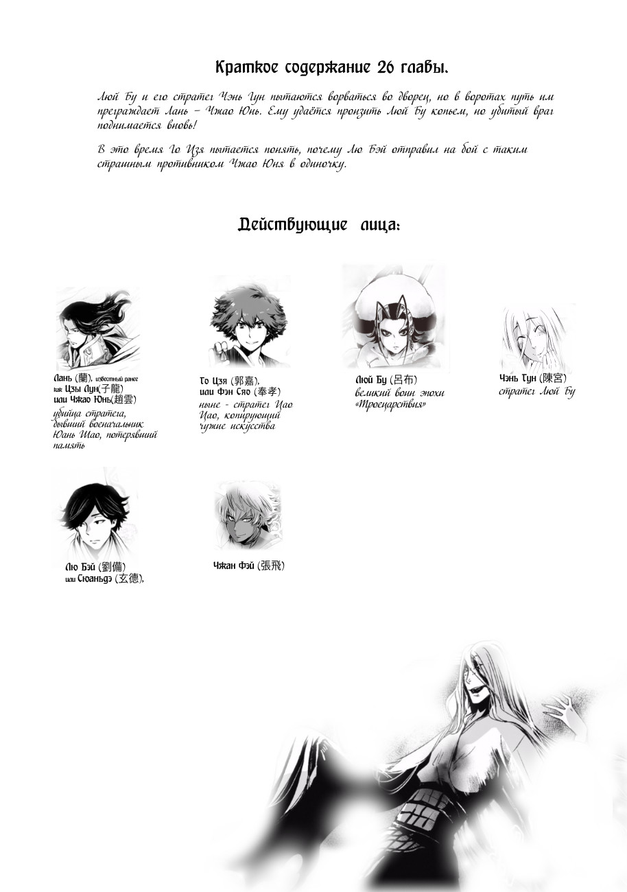 https://r1.ninemanga.com/comics/pic2/16/26832/333850/1505484423451.jpg Page 1