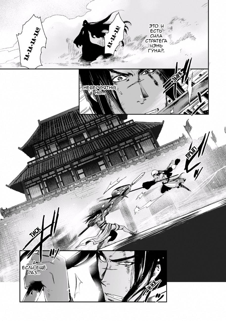 https://r1.ninemanga.com/comics/pic2/16/26832/333850/1505484428901.jpg Page 6
