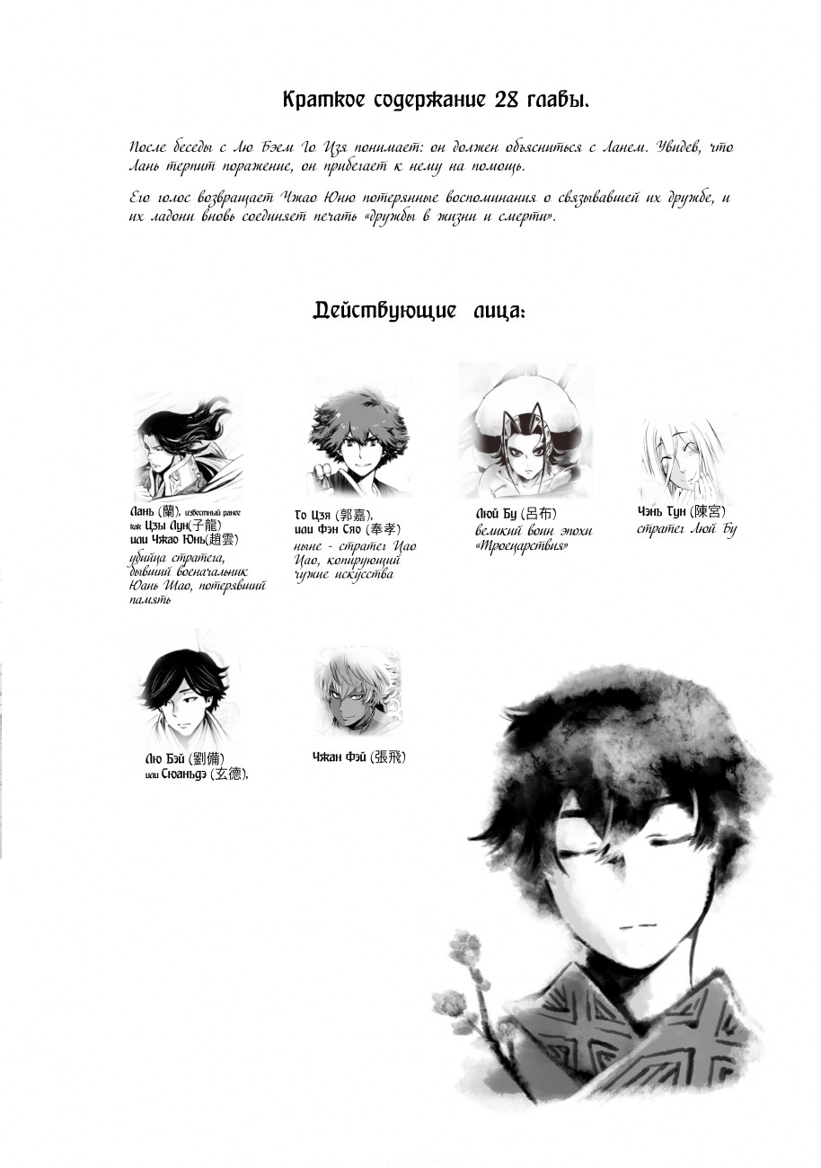 https://r1.ninemanga.com/comics/pic2/16/26832/344233/1511989364591.jpg Page 1