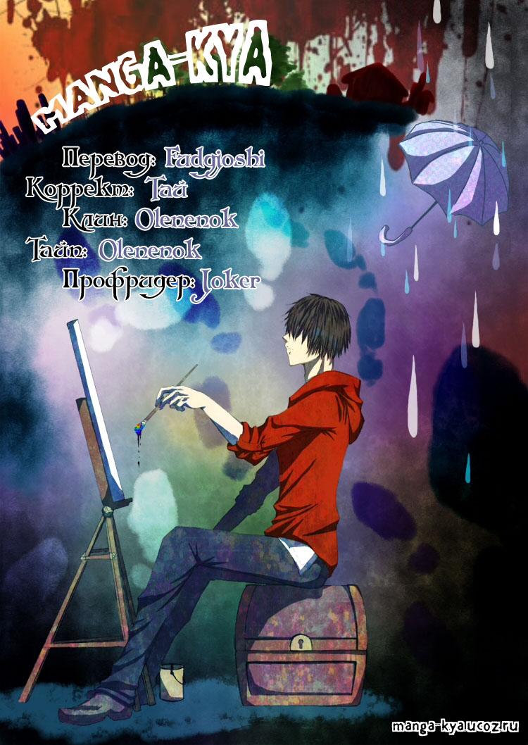 https://r1.ninemanga.com/comics/pic2/17/21393/209111/1427889188827.jpg Page 1