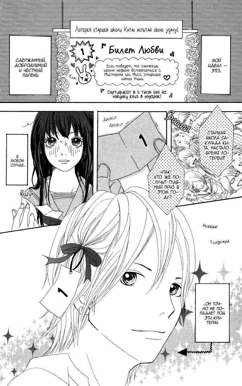 https://r1.ninemanga.com/comics/pic2/17/26769/264823/1433470513256.jpg Page 2