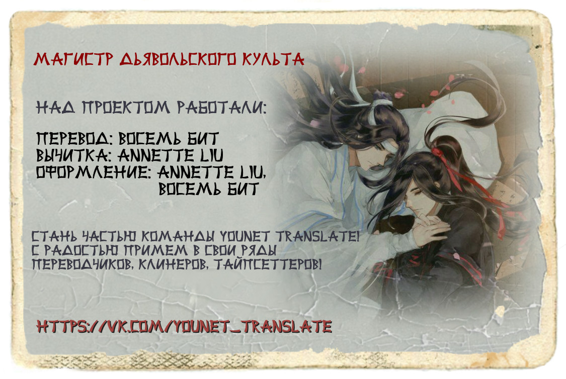 https://r1.ninemanga.com/comics/pic2/17/34065/421620/1534481678546.jpg Page 1