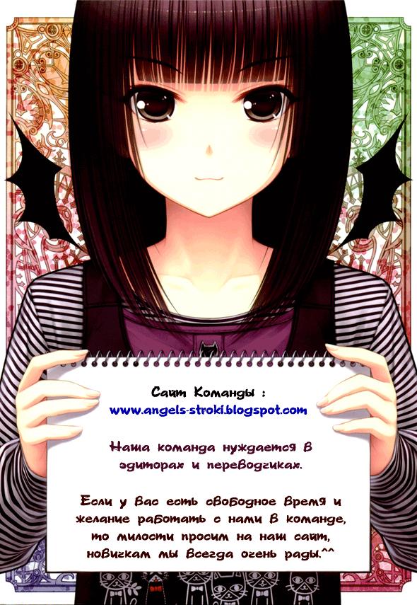 Картинки аниме с надписью отдамся в хорошие руки