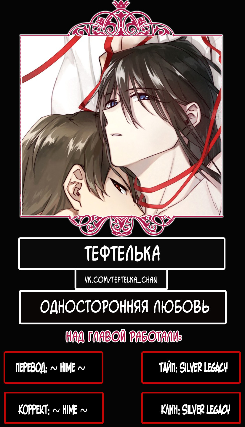 https://r1.ninemanga.com/comics/pic2/18/34514/434471/1536583212614.jpg Page 6