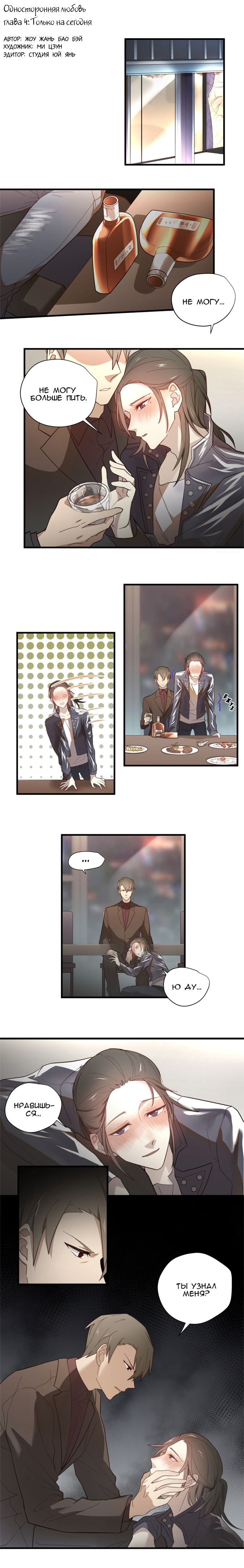 https://r1.ninemanga.com/comics/pic2/18/34514/474045/1538075767123.jpg Page 2