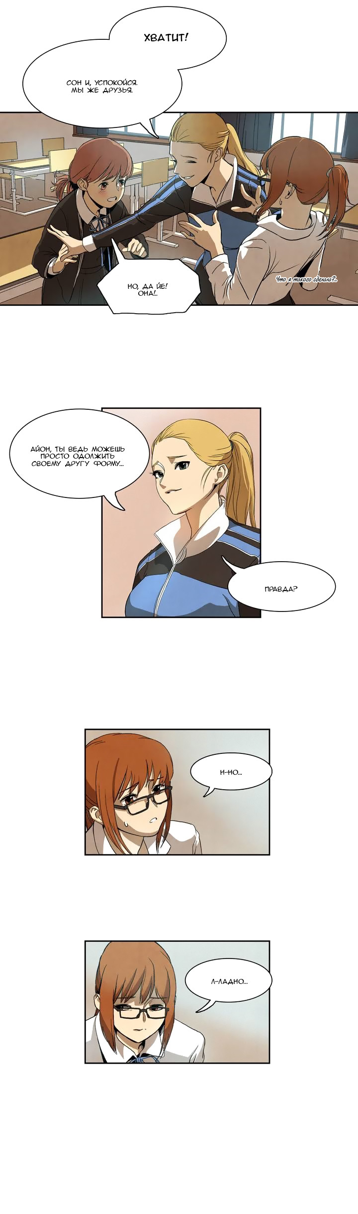 https://r1.ninemanga.com/comics/pic2/2/35010/875938/1539188485188.jpg Page 5