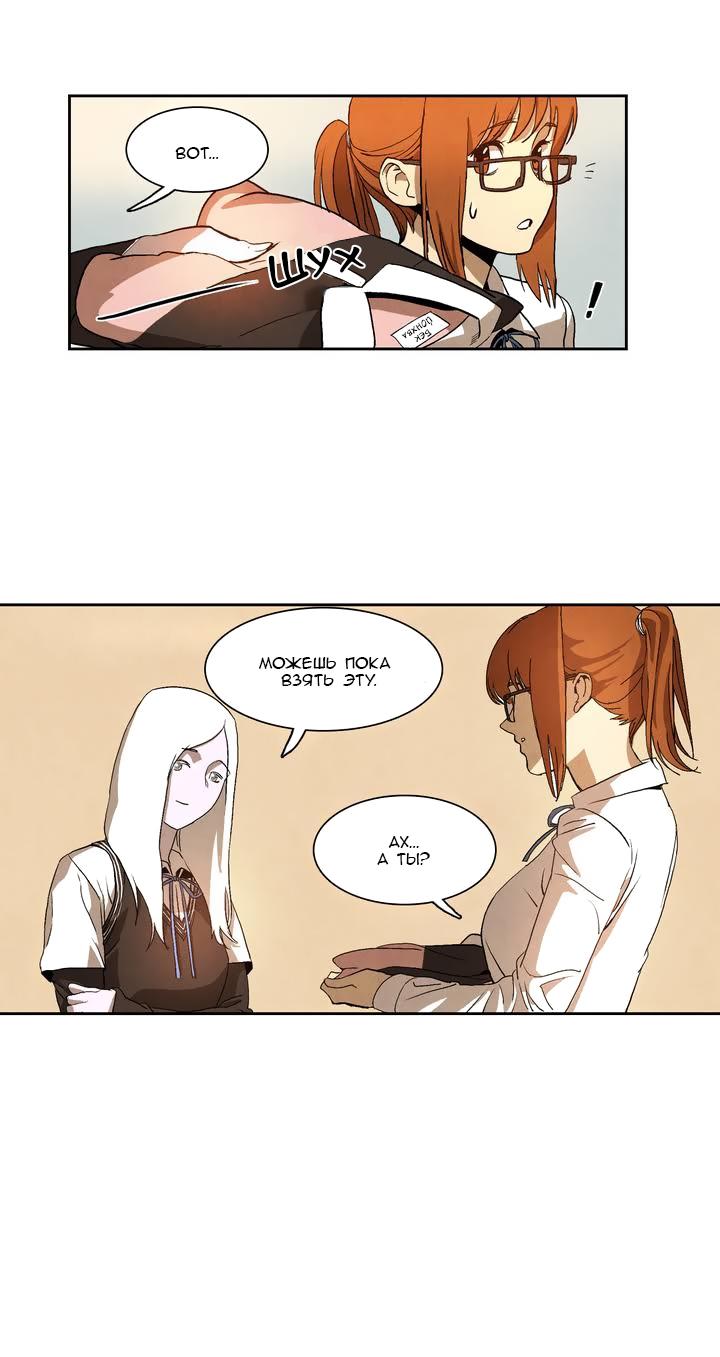 https://r1.ninemanga.com/comics/pic2/2/35010/875938/1539188486902.jpg Page 7