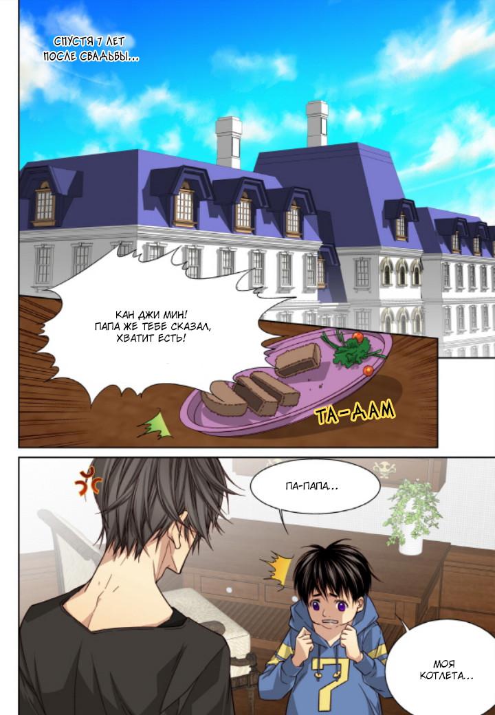 https://r1.ninemanga.com/comics/pic2/20/21076/270155/1438557987921.jpg Page 2