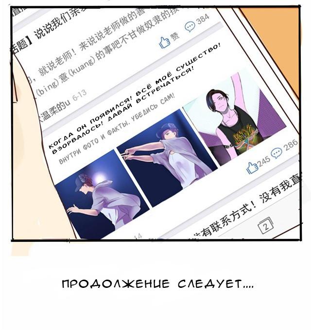 https://r1.ninemanga.com/comics/pic2/20/30804/302220/1463548086642.jpg Page 9